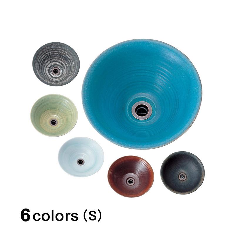6色から選べる【Essence】手作り手洗鉢(S) E32903 E329032 E329033 E329034 E329035 E329036 E329037(φ230×H100)こだわりの和風手洗器