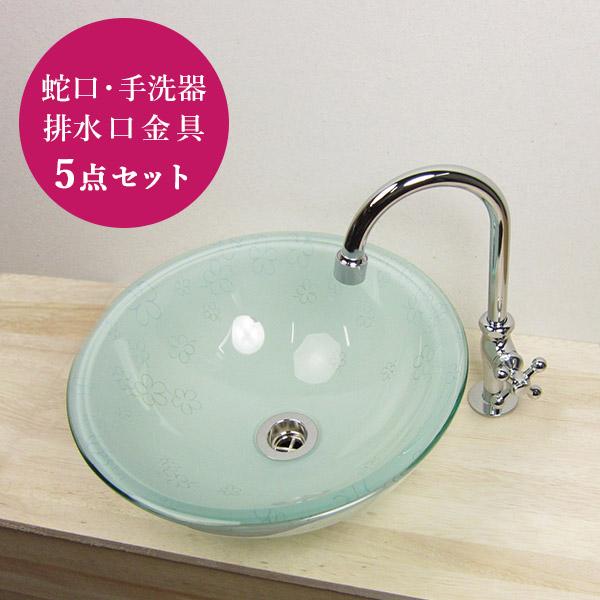 【AQUAガラス洗面ボウル】蒼い花(Sサイズ)×グースネック立水栓×固定金具セット