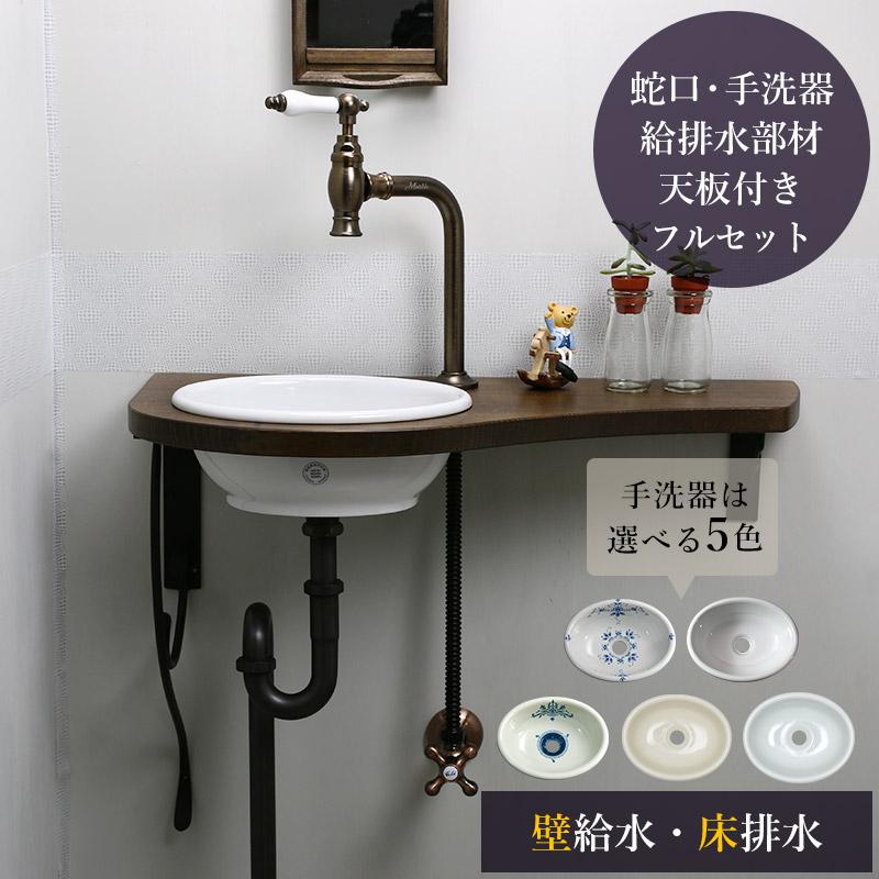 【Matilda】クリオネ・ペティート(ブロンズ)×【Essence】Sオーバル手洗器・天板・給排水部材フルセット(壁給水・床排水) AHISET134MA-ORB-WF