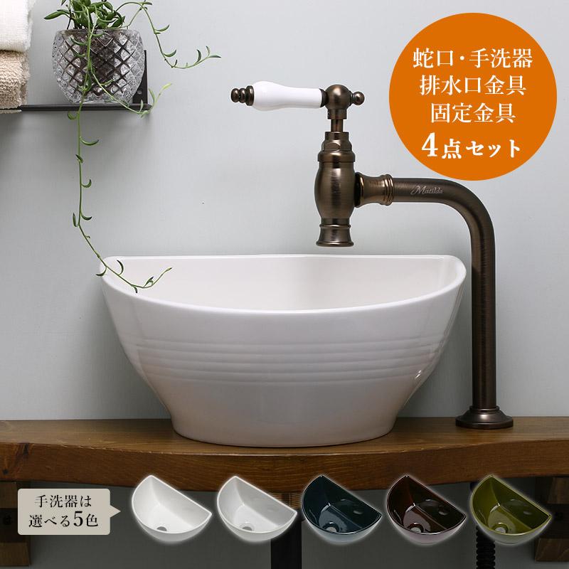 【Matilda】クリオネ・ペティート(ブロンズ)×【Essence】クレセント手洗器・丸鉢排水金具4点セット AHISET136MA-ORB
