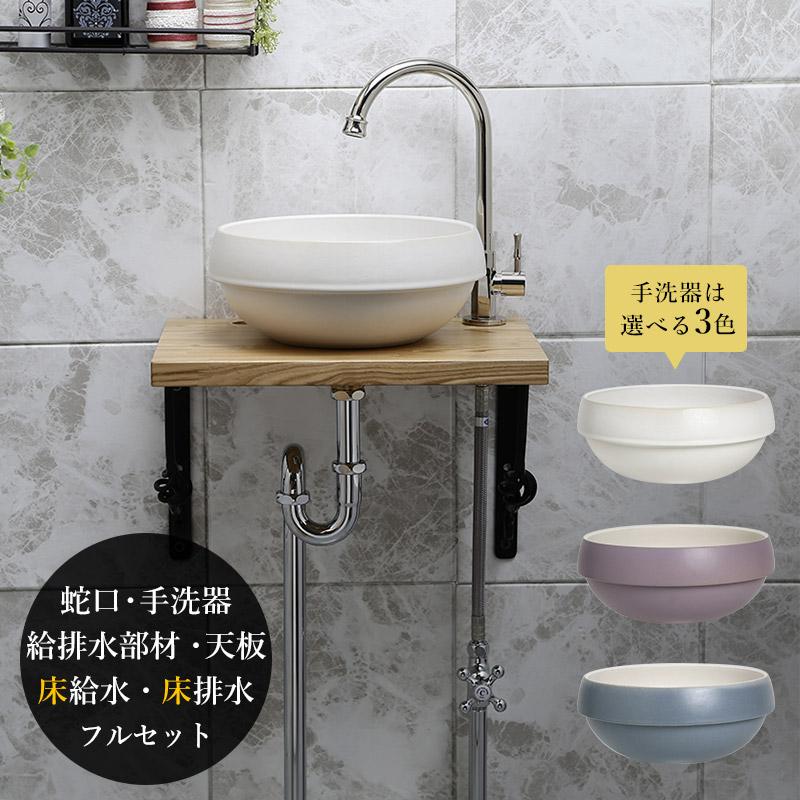【Matilda】スワンキー(ポリッシュド・ニッケル)×【Essence】グローブ手洗器(3種から選択)・カウンター・アングル・給排水部材フルセット(床給水・床排水) AHISET147MA-PN-FF