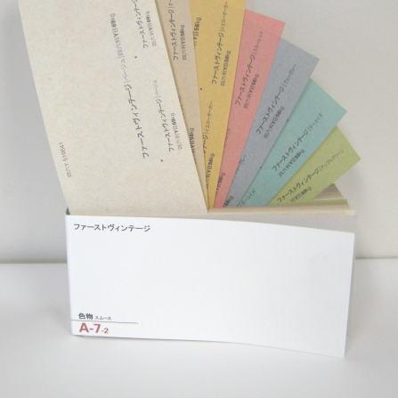 クラフト紙系 使い込んだような色と質感が特徴 ファーストヴィンテージ 56k 格安SALEスタート B5 50枚 or A5 印刷用紙 あす楽 ナチュラルな紙 100枚 ファンシーペーパー 永遠の定番モデル