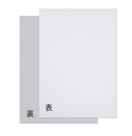 ウラが鼠色のボール紙です 販売 白ボール紙 スピード対応 全国送料無料 L判23.5k 当日発送応相談 はがきサイズ 100枚