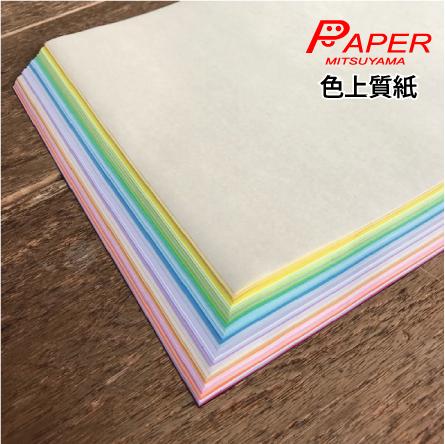 送料無料 色上質紙はマルチに使える 色付きの紙 です 紙 普通紙 共用紙 印刷用紙 プリンタ用紙 OA用紙 カラー用紙 色紙 新作多数 色画用紙 赤 青 黄色 選べる お気に入り ブルー 緑 ピンク 最厚口 両面印刷可沖縄は9800円以上 約B4 900枚 カラーペーパー 32色 紫 あす楽 国産 色上質紙 カラーコピー用紙