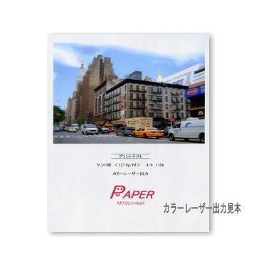 高級ケント紙 110k 約B4 50枚 激安超特価 商店 127.9g m2 製図用紙 印刷用紙 画材用紙 あす楽