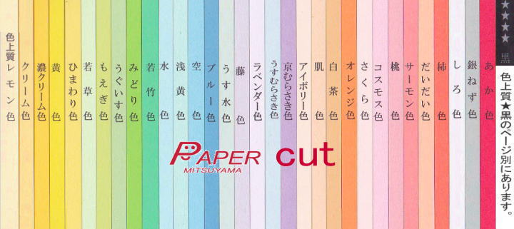 Color high-quality paper especially thick mouth A4 50 sheets