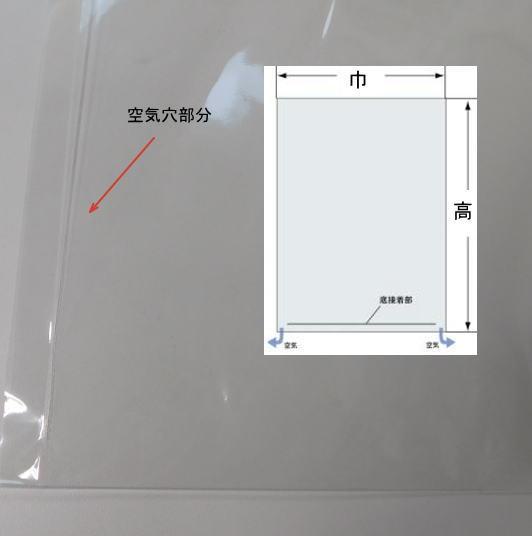 フレームシール 透明度抜群のOPP袋 サンプル用 1枚F50-70 HEIKO 贈呈 クリスタルパックF テープなし巾500mm ラッピング用 高さ700mm 激安挑戦中 透明袋 厚0.03mm 1枚入 化成品袋