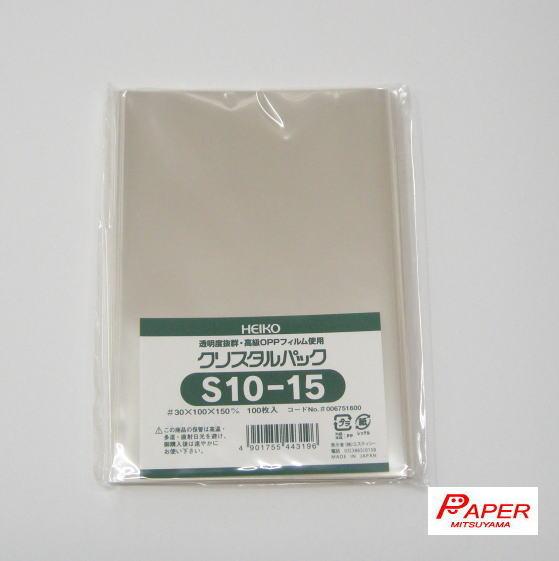 透明度抜群 新登場 OPP袋 s10-15 お気に入り HEIKO クリスタルパックsテープなし巾100mm 高さ150mm 厚0.03mm 100枚入