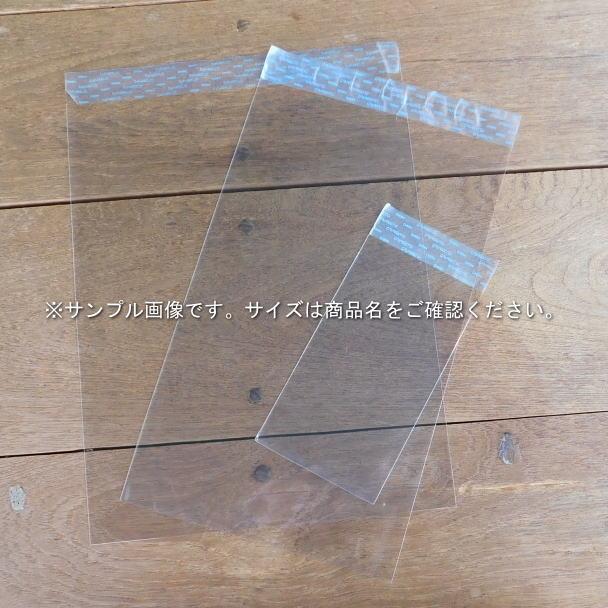 透明度抜群のOPP袋 サンプル用 1枚T-A3 HEIKO クリスタルパックT テープ付き 上質 お買い得 A3用 巾310mm 高さ435mm ラッピング用 化成品袋 厚0.03mm 1枚入 透明袋 +40mm
