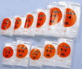 セイニチのチャック付きポリエチレン袋 チャック付ポリユニパックB-40.04×60×85mm 300枚入 信憑 注文後の変更キャンセル返品