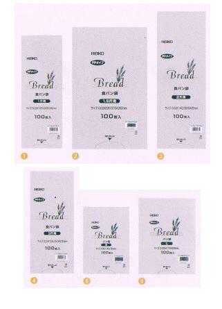 バターロールが4個入ります PPパン袋#25 20-30 お買い得 限定Special Price 100枚 ポリ袋 インフレーションポリプロピレン 化成品袋