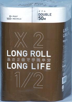 倍巻 業務用 ロング トイレットペーパー 商品 ダブル 50m 12ロール 6パック入 ライフスタイル まとめ買いセット 訳あり品送料無料 72ロール エコ ボロボロにならない LONGLIFE ロングロール 送料別
