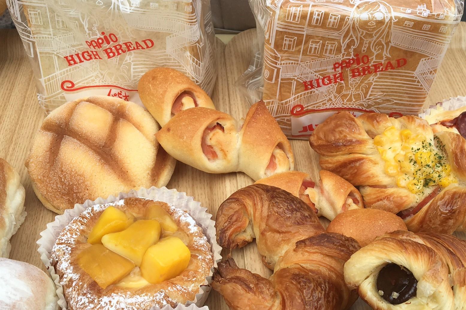 2020 お得なパン詰め合わせセット パピオ 手作りパン 送料無料 冷凍 食パン 詰め合わせ お得なキャンペーンを実施中 デニッシュ お得セット 菓子パン こだわり食パン 惣菜パン 13個入り
