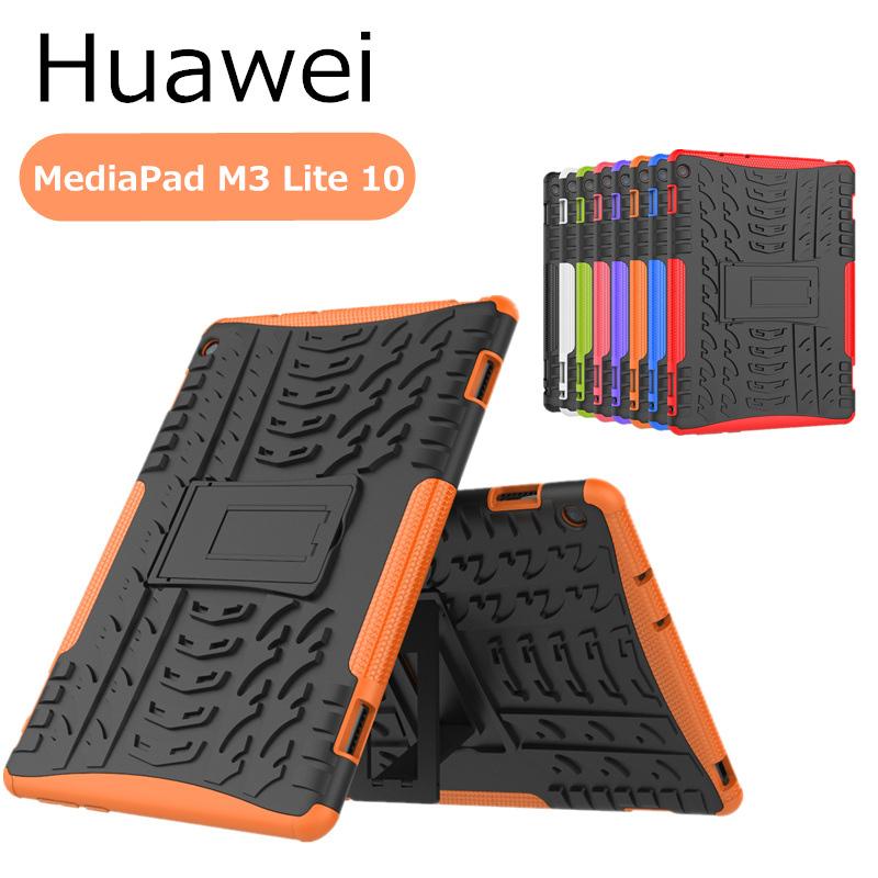 Huawei MediaPad T5 カバー Huawei MediaPad M3 lite 10 ケース ハードケース カバーケース 超軽量 スタンド  スタイリッシュ 衝撃吸収 TPU + PC 二重構造 Huawei 10.1インチ M3 lite 10 用 ケース カバー 全8色