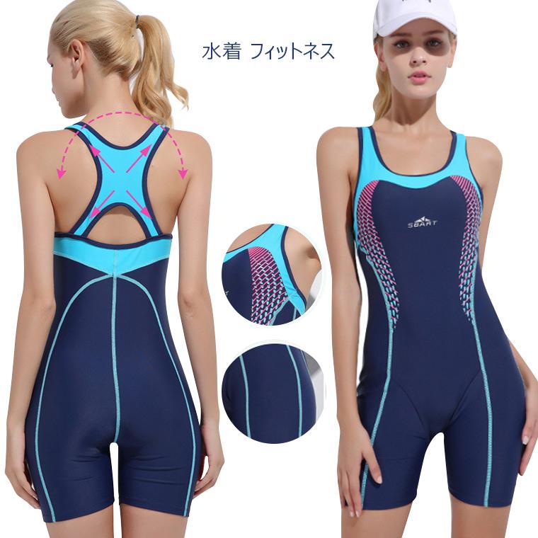 7a5973ee2bb タンキニ レディース 水泳用品 タンクトップ 練習用 ひざ丈 ビーチ パッド付き ワンピース ハーフパンツ