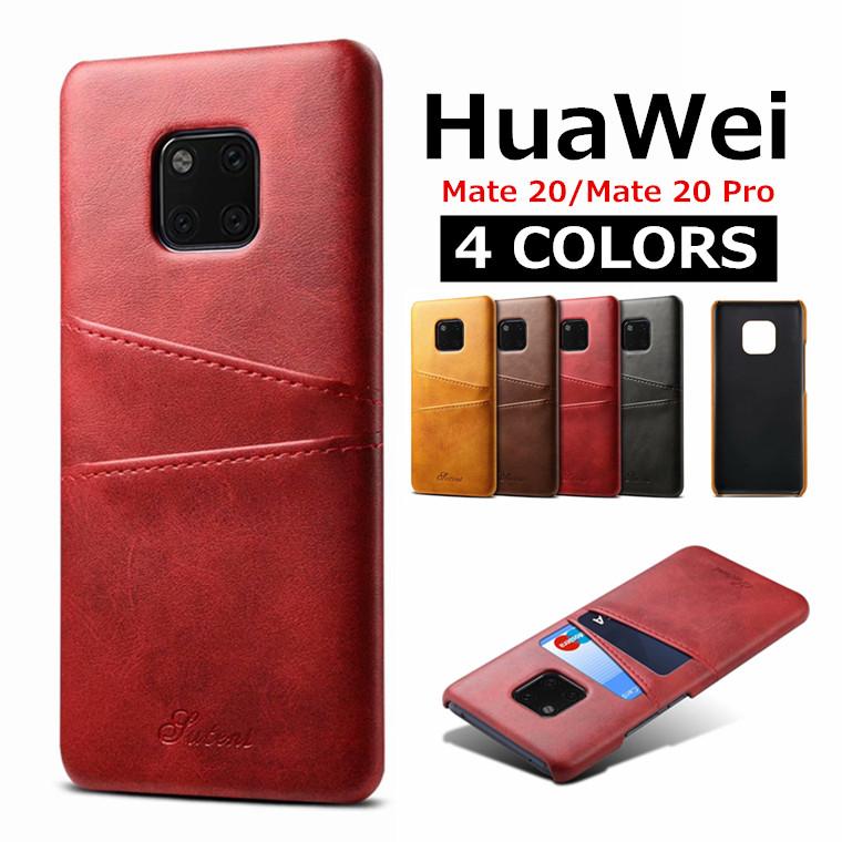 moda firmata bb400 df783 paprika-1936: HuaWei Mate 20 Pro back case HUAWEI Mate 20 cover ...