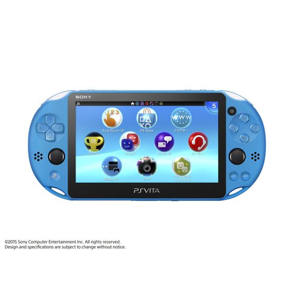 【新品】【PSVita】 PlayStation Vita (プレイステーション ヴィータ) 本体 Wi‐Fiモデル アクア・ブルー [PCH-2000ZA23]