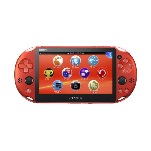 【新品】【PSVita】 PlayStation Vita (プレイステーション ヴィータ) 本体 Wi‐Fiモデル メタリック・レッド [PCH-2000ZA26]