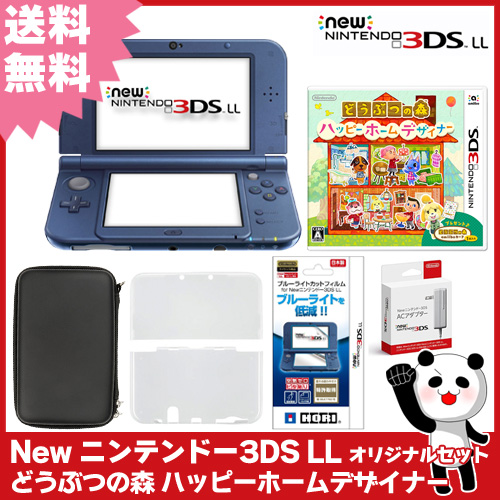 【新品】【3DS】 New ニンテンドー3DS LL どうぶつの森 ハッピーホームデザイナー オリジナルセット【New3DSLL本体+ソフト+アクセサリー4点】【送料無料】[新型 3DS セット]