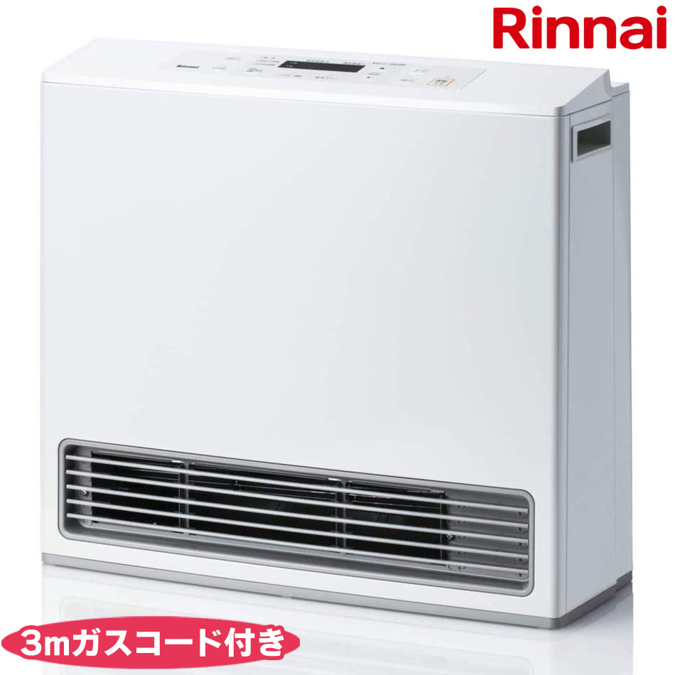 3mガスコード付き リンナイ(Rinnai) ガスファンヒーター RC-U5801E スタンダード (都市ガス12A・13A用 木造15畳/コンクリート21畳 ホワイト)