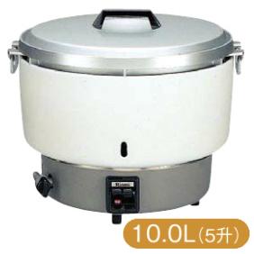 【ガス炊飯器】 リンナイ 業務用 ガス炊飯器 RR-50S1-F 10.0L(5升炊き)/内釜フッ素仕様