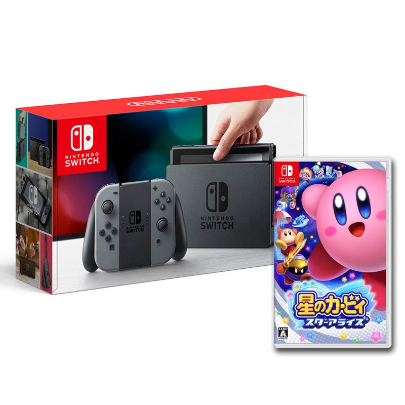 ニンテンドースイッチ 本体 Nintendo Switch 本体 + 星のカービィ スターアライズ セット ニンテンドー スイッチ 本体 NSW プレゼント セット