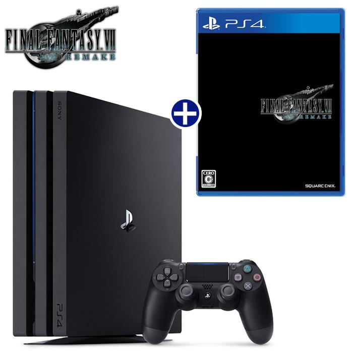 ファイナルファンタジーVII リメイク + PlayStation4 Pro 本体 セット PS4 新品 (PLJM-16478) FINAL FANTASY VII REMAKE FF7 CUH-7200 1TB