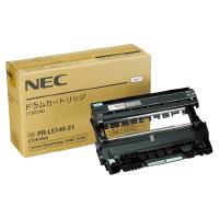NEC (PR-L5140-31)NEC対応ドラムカートリッジ PR-L5140-31