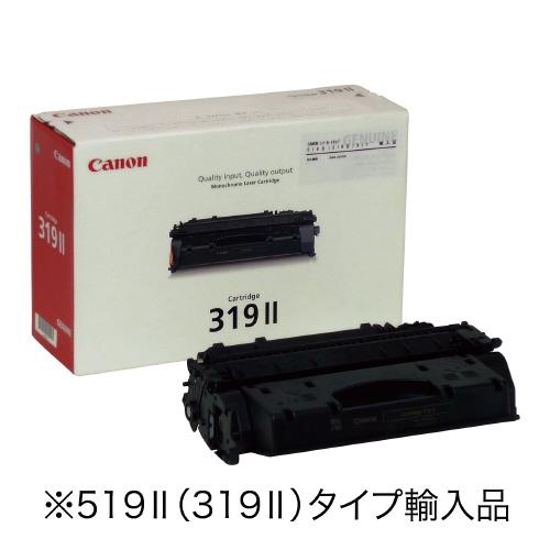 キヤノンCN-EP519-2JY