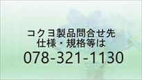 コクヨ (ECL-609) 連続伝票用紙<タックフォーム> 500枚 Y14XT10 20片☆