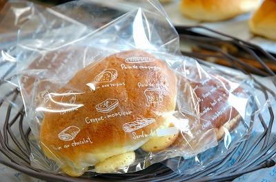 【パン 袋 PP】PPパン個袋 S Pains (1セット100枚入)