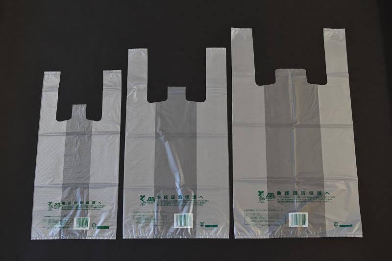 豊富な品 バイオマスレジ袋 半透明 発売モデル L 1セット100枚入