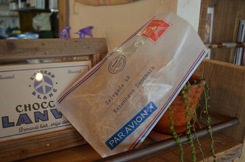 パン プレゼント 袋 セール商品 今だけスーパーセール限定 グラシン紙袋 1セット100枚入 エアメール