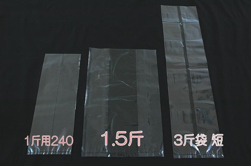 PP食パン1斤 240(1セット1000枚入)
