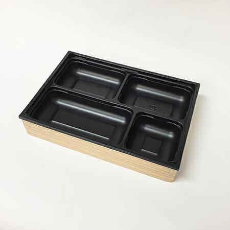 【高級弁当】ワン折重 81×55杉/SP-4黒底/共蓋 (400セット)