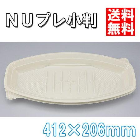 NUプレ小判41-20ミルク本体 150枚/ケース