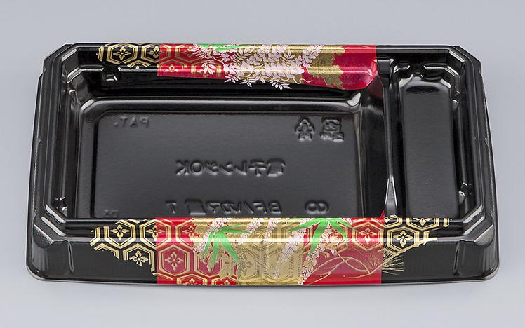 【シーピー化成】 BFハカマ重7 古都本体(800枚/ケース)使い捨て 業務用 弁当容器 米飯 演出 ボリューム感