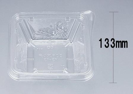 COPアルテ13-13本体 (900個/ケース) 使い捨て サラダ 惣菜 麺 ボウル 透明 プラスチック容器 ワンプッシュオープン