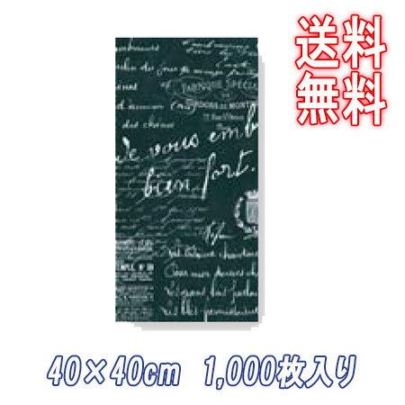 ★送料無料★ケース DUNI 171232 ナプキン3ply 40×40cm (8つ折り)ビストロ