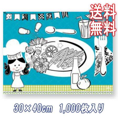 ★送料無料★ケース DUNI 174363 ペーパープレースマット 30×40cmキッズ(アソート) 1000枚(250枚入り×4袋)