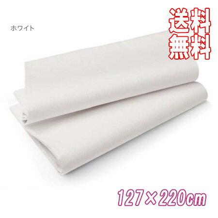 ★送料無料★ケース DUNI 164172 テーブルカバー 127×220cm ホワイト