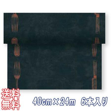 ★送料無料★ケース DUNI 171252 ブリッジランナー ベーシック 40cm×24m ビストロ