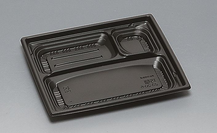 ★送料無料★巧膳23-20-5 本体 黒(600枚/ケース) 使い捨て容器