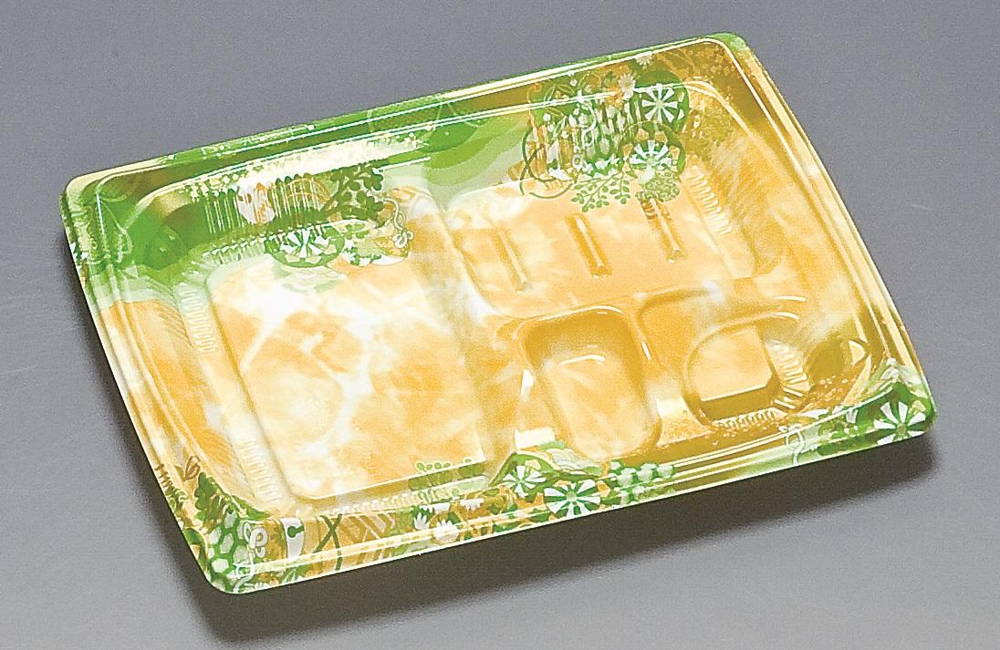 ★送料無料★きわみ膳23-18-1 本体 御所黄緑(800枚/ケース) 使い捨て容器