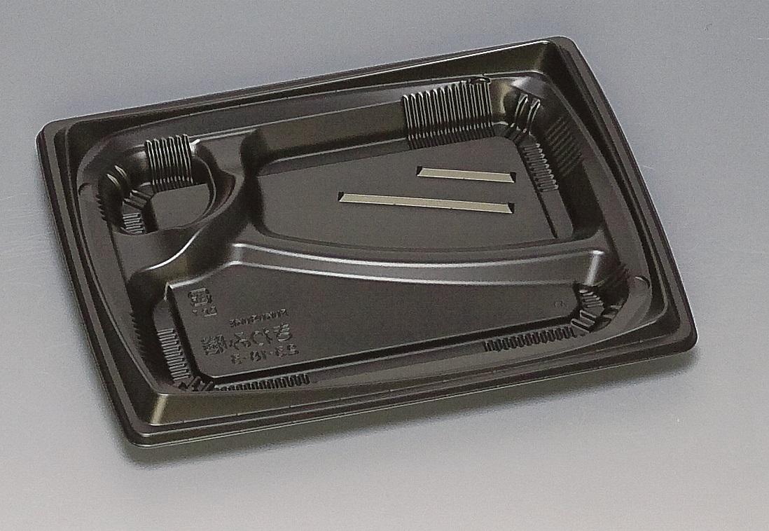 ★送料無料★きわみ膳23-18-3 本体 黒(800枚/ケース) 使い捨て容器