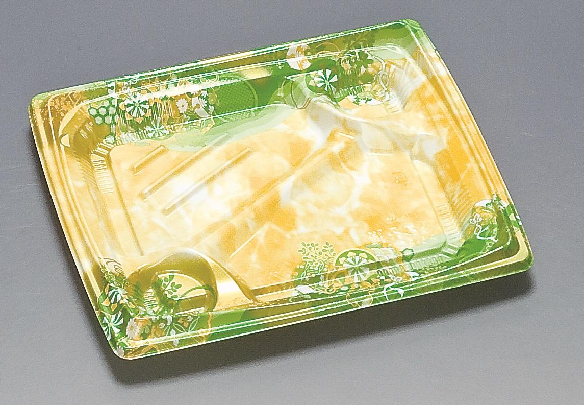 ★送料無料★きわみ膳23-20-2 本体 御所黄緑(600枚/ケース) 使い捨て容器