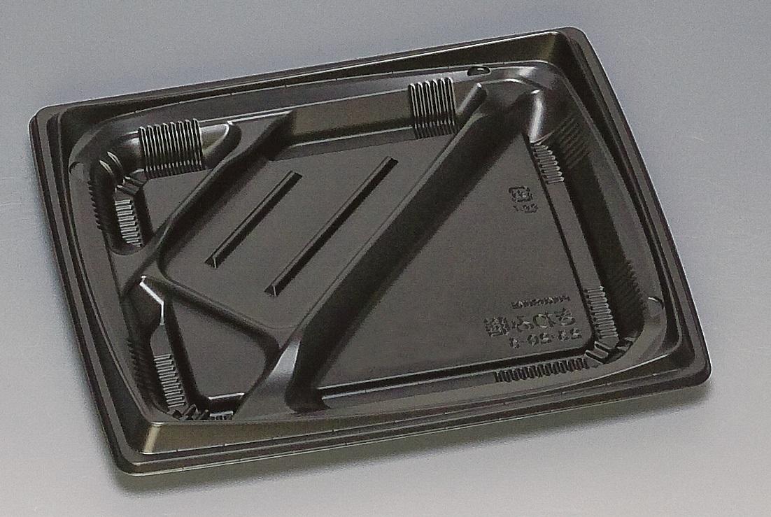 ★送料無料★きわみ膳23-20-3 本体 黒(600枚/ケース) 使い捨て容器