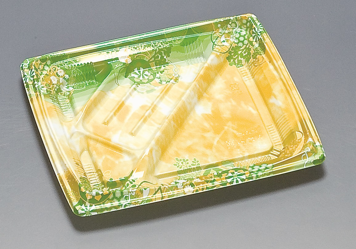 ★送料無料★きわみ膳23-20-3 本体 御所黄緑(600枚/ケース) 使い捨て容器