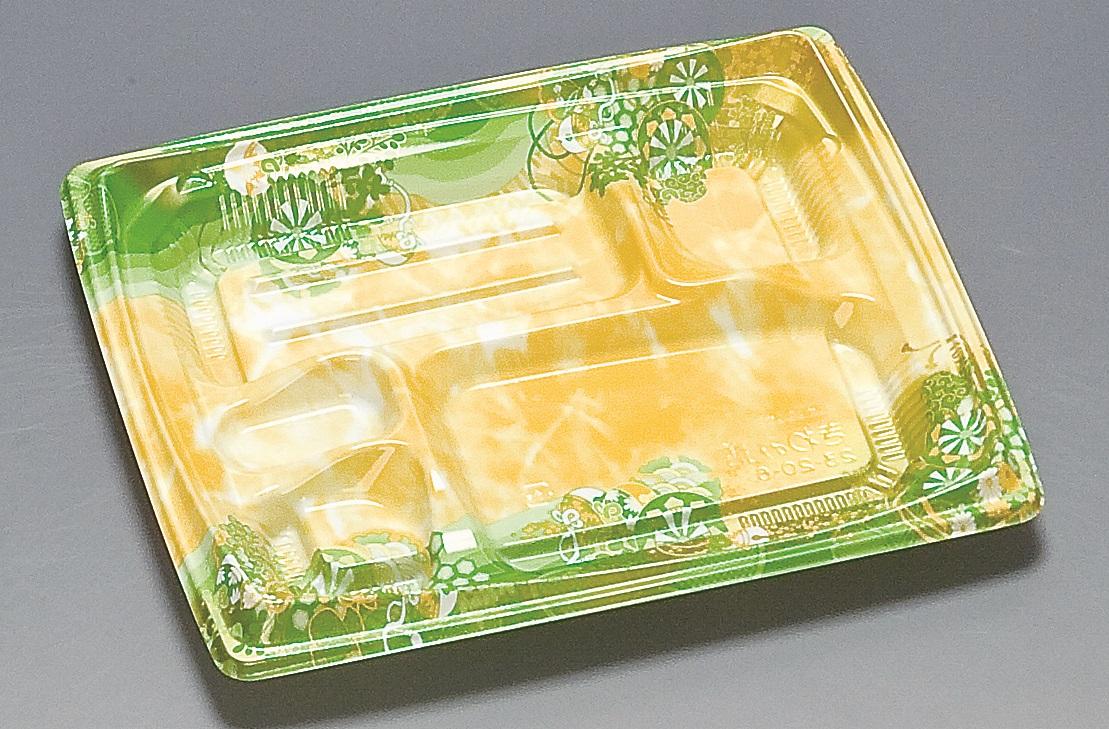 ★送料無料★きわみ膳23-20-6 本体 御所黄緑(600枚/ケース) 使い捨て容器