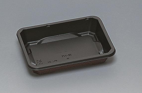 ★送料無料★TR-771 本体 弥生(900枚/ケース) 使い捨て容器
